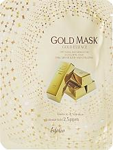 Парфюмерия и Козметика Памучна маска за лице със злато - Esfolio Gold Essence Mask