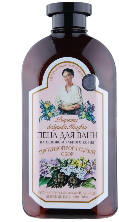 """Пяна за вана, базирана на сапунен корен """"Против настинки"""" - Рецептите на баба Агафия"""