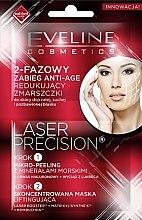 Парфюми, Парфюмерия, козметика Лечение против стареене в 2-стъпки, за зряла кожа, изгубила своя блясък - Eveline Cosmetics Laser Precision