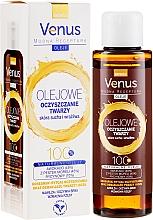Парфюмерия и Козметика Почистващо масло за суха и чувствителна кожа - Venus Cleansing Oil
