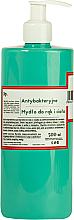 Парфюмерия и Козметика Антибактериален сапун за ръце и тяло - The Secret Soap Store Antibacterial Liquid Soap