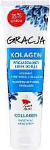 Парфюмерия и Козметика Изглаждащ крем за ръце с колаген - Gracja Collagen Hand Cream