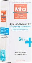 Парфюмерия и Козметика Овлажняващ крем за нормална и смесена кожа - Mixa Sensitive Skin Expert 24 HR Moisturising Cream