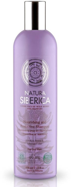 """Шампоан за защита на суха коса """"Защита и подхранване"""" - Natura Siberica — снимка N1"""