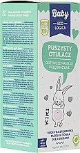 Парфюмерия и Козметика Подхранващо масло за тяло - Baby EcoLogica Nourishing Care Butter