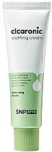 Парфюмерия и Козметика Хидратиращ и възстановяващ крем за лице, за суха кожа - SNP Prep Soothing Cream