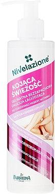 Успокояващ гел за интимна хигиена, без ароматизатори - Farmona Nivelazione Soothing Intimate Gel — снимка N1