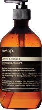 Парфюмерия и Козметика Успокояващ шампоан за сух и чувствителен скалп - Aesop Calming Shampoo