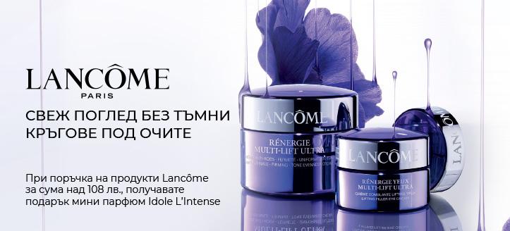 При поръчка на продукти Lancôme за сума над 108 лв., получавате подарък мини парфюм Idole L'Intense