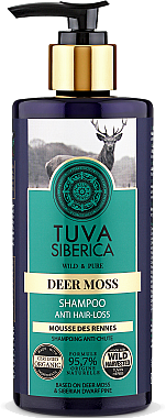Шампоан против косопад - Natura Siberica Tuva Siberica Deer Moss Active Hair Growth Bio-Shampoo