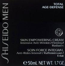 Възстановяващ крем за лице - Shiseido Men Skin Empowering Cream — снимка N3
