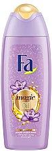 Парфюми, Парфюмерия, козметика Душ гел - Fa Magic Oil Purple Orchid