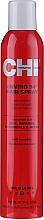 Парфюмерия и Козметика Лак за нормална фиксация на косата - CHI Enviro 54 Natural Hold Hair Spray