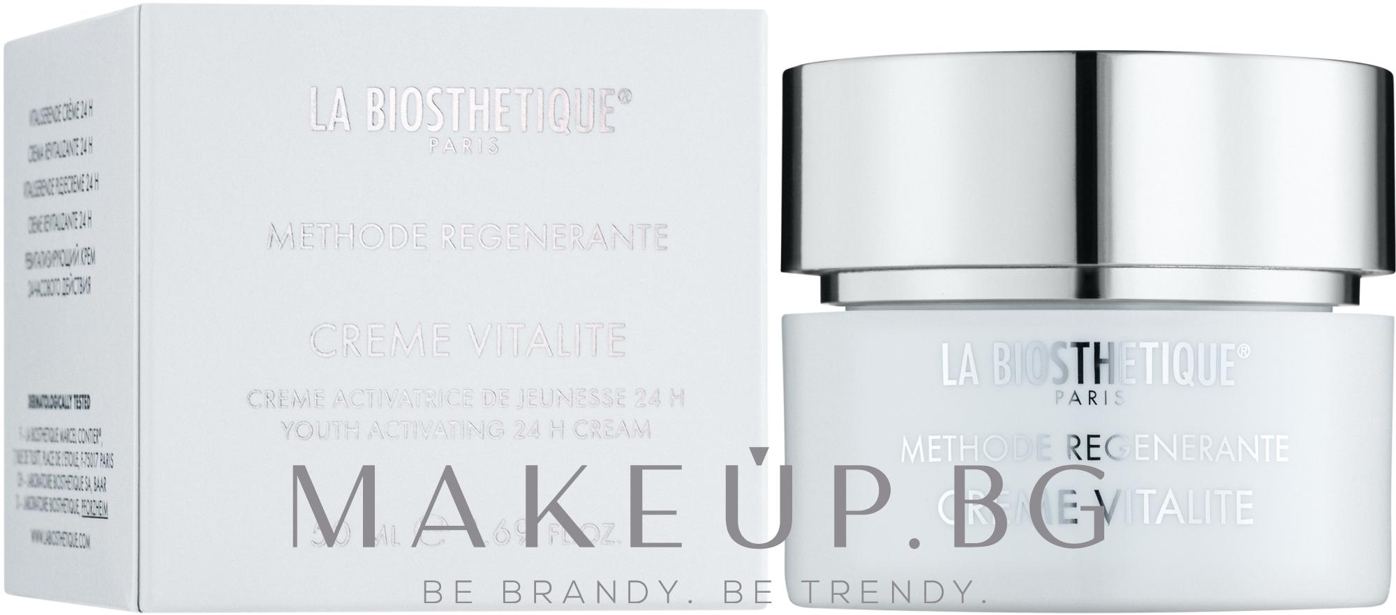 Възстановяващ интензивен крем за лице с 24-часово действие - La Biosthetique Methode Regenerante Creme Vitalite — снимка 50 ml