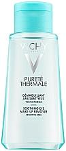 Лосион за премахване на грим на чувствителни очи - Vichy Purete Thermale — снимка N3