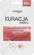 Парфюмерия и Козметика Изсветляваща маска за шия и деколте - Marion Age Treatment Mask 60+