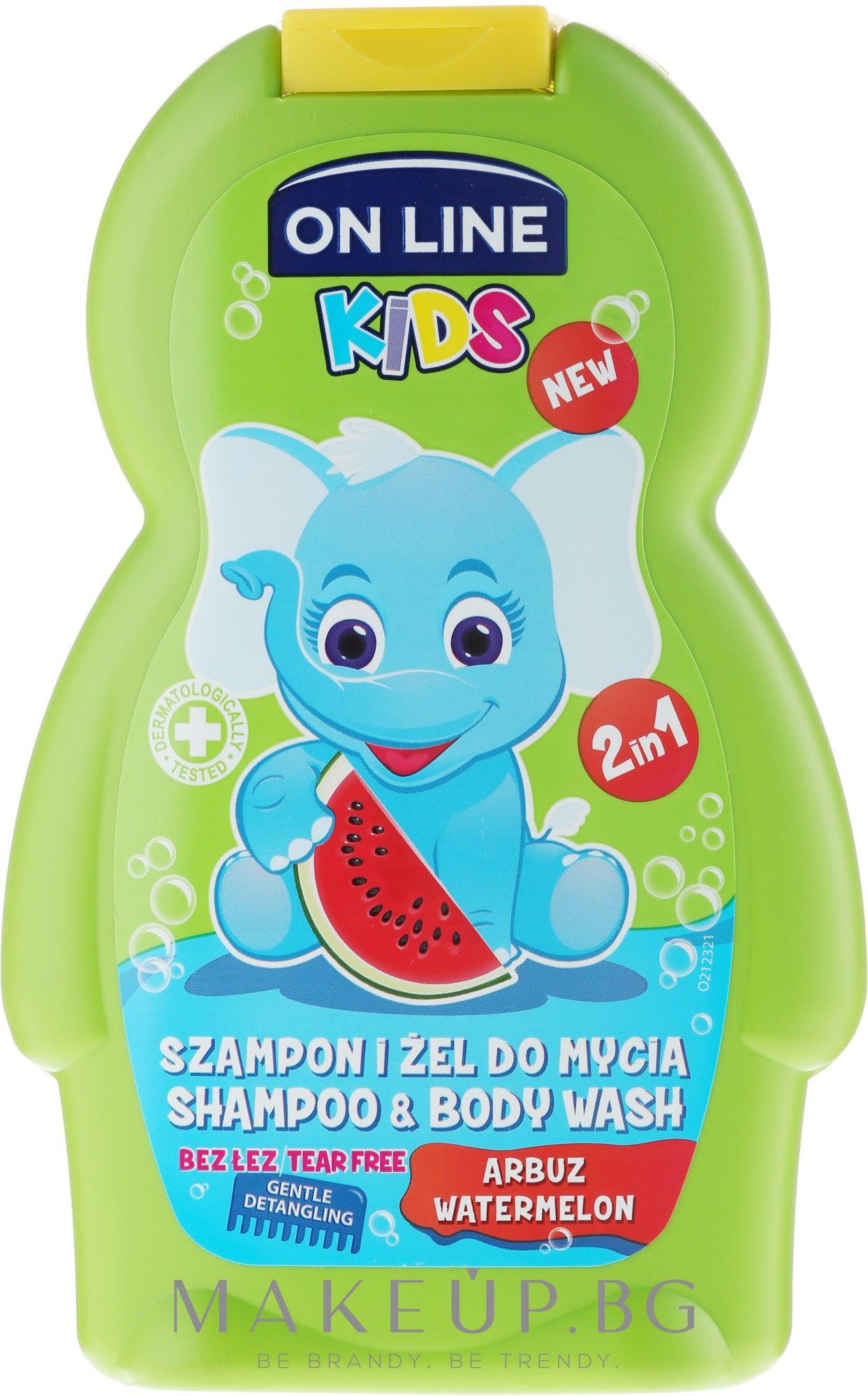 "Шампоан-душ гел ""Диня"" - On Line Kids Watermelon Wash — снимка 250 ml"