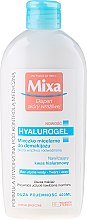 Парфюми, Парфюмерия, козметика Интензивно овлажняващо мляко за дехидратирана и чувствителна кожа - Mixa Hydrating Hyalurogel Milk