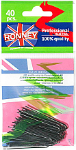 Парфюми, Парфюмерия, козметика Фуркети, черни 45 мм, 40 бр. - Ronney Black Hair Pins