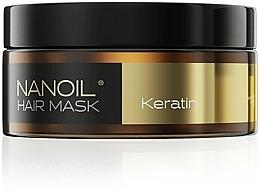 Парфюмерия и Козметика Маска за коса с кератин - Nanoil Keratin Hair Mask