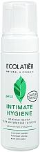 Парфюмерия и Козметика Нежна пяна за интимна хигиена с екстракт от градински чай и памук - Ecolatier Intimate Hygiene