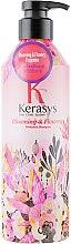 Парфюмерия и Козметика Парфюмен шампоан за всеки тип коса - KeraSys Blooming & Flowery Perfumed Shampoo