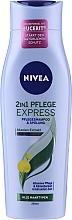 Парфюмерия и Козметика Шампоан-балсам 2 в 1 с екстракт от акация - Nivea Hair Care 2 in 1 Express Shampoo & Conditioner Acacia Extract