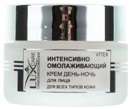 Парфюми, Парфюмерия, козметика Дневен и нощен интензивно подмладяващ крем за лице - Витекс LuxCare