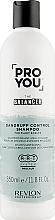 Парфюмерия и Козметика Шампоан против пърхот - Revlon Professional Pro You The Balancer Shampoo