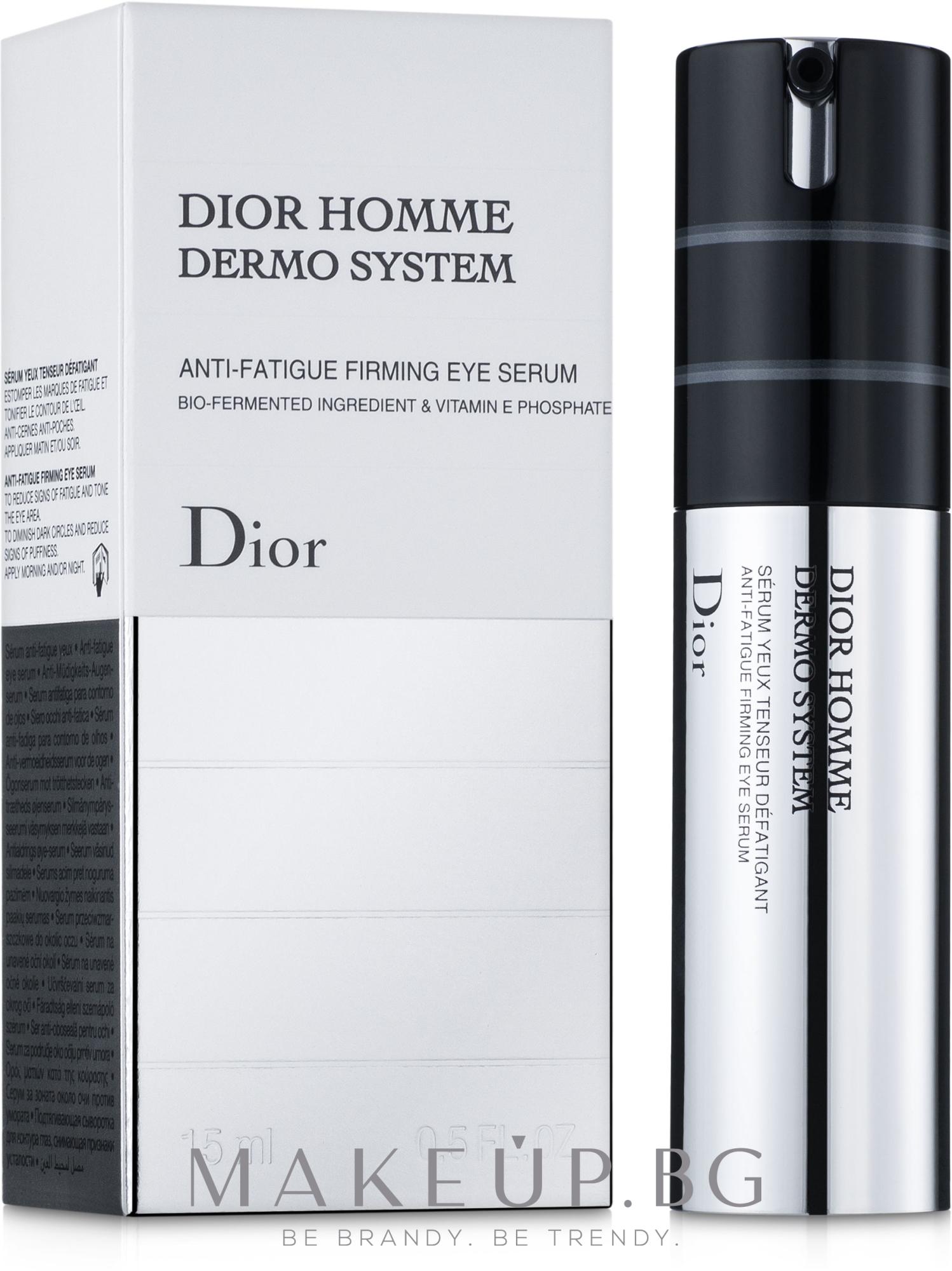 Стягащ и укрепващ околоочен серум за мъже - Dior Homme Dermo System Eye Serum 15ml — снимка 15 ml