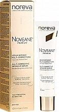 Парфюмерия и Козметика Мултифункционален серум за лице - Noreva Laboratoires Noveane Premium Serum Intensif Multi-Corrections