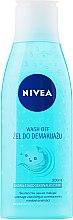 Парфюми, Парфюмерия, козметика Почистващ гел за лице - Nivea Pure Effect Wash Off Cleansing Gel