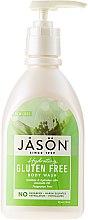 Парфюмерия и Козметика Овлажняващ и успокояващ душ гел с масло от авокадо - Jason Natural Cosmetics Gluten Free Body Wash
