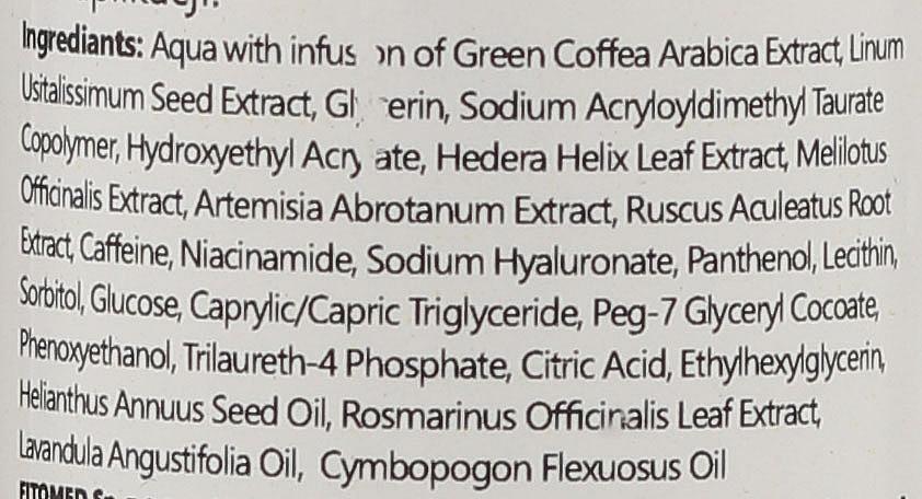 "Укрепващ серум за тяло ""Зелено кафе"" - Fitomed Green Coffee Firming Body Serum — снимка N2"