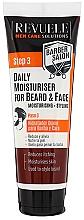 Парфюмерия и Козметика Овлажняващ крем за брада и лице - Revuele Men Care Barber Daily Moisturizer Beard & Face