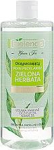 Парфюми, Парфюмерия, козметика Почистваща мицеларна вода 3в1 - Bielenda Green Tea Cleansing Micellar Liquid 3in1