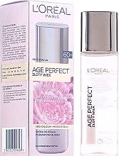 Парфюмерия и Козметика Възстановяваща есенция за лице - L'oreal Paris Age Perfect Golden Age Glow Re-activating Essence