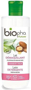 Мляко за премахване на грим за суха и нормална кожа - Biopha Cleansing Milk — снимка N1