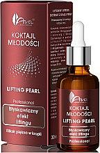 Парфюми, Парфюмерия, козметика Лифтинг еликсир за лице - Ava Laboratorium Lifting Pearl