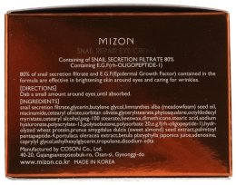 Околоочен крем с екстракт от охлюв - Mizon Snail Repair Eye Cream — снимка N3
