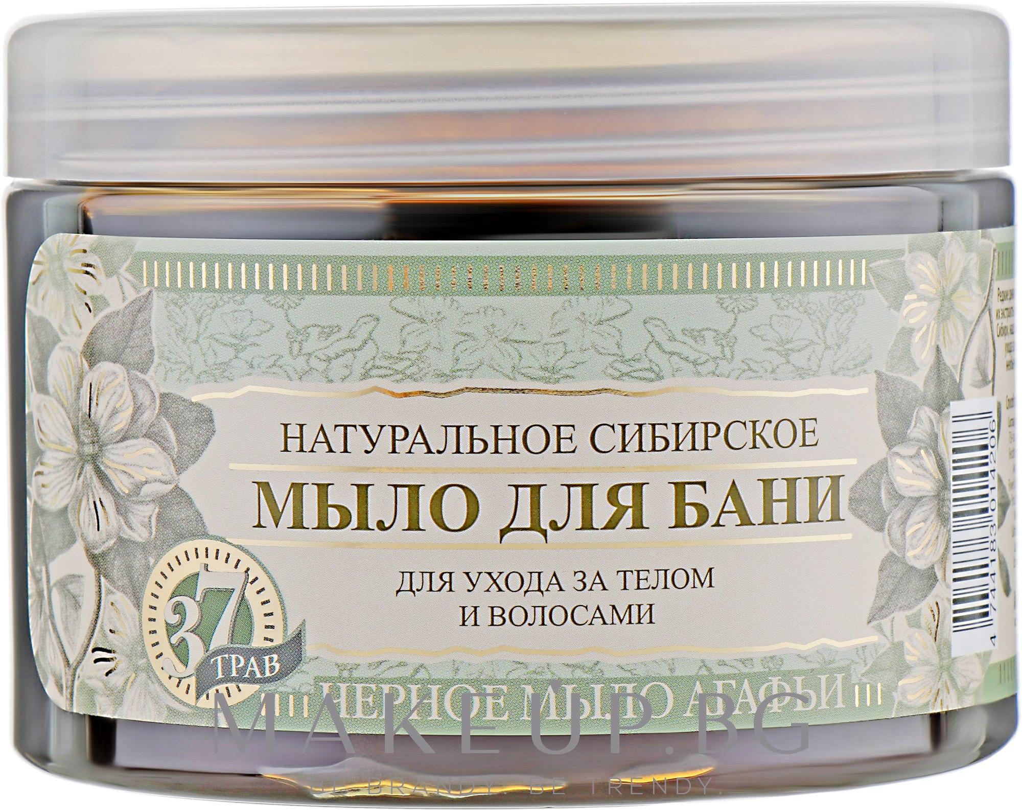 Натурален черен сибирски сапун - Рецептите на баба Агафия — снимка 500 ml