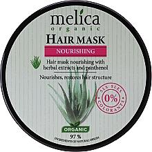 Парфюмерия и Козметика Маска за коса с екстракт от билки и пантенол - Melica Organic Nourishing Hair Mask