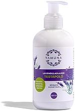 Парфюмерия и Козметика Лосион за тяло с масло от лавандула - Yamuna Lavender Oil Body Lotion