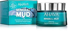 Парфюмерия и Козметика Почистваща маска за лице - Ahava Mineral Mud Clearing Facial Treatment Mask