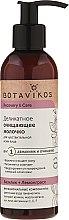 Парфюми, Парфюмерия, козметика Деликатно почистващо мляко за чувствителна кожа - Botavikos Recovery & Care