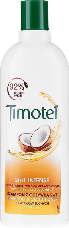 Шампоан балсам 2 в 1 с екстракт от роза от Ерихон и кокосово масло - Timotei 2 in 1 Intense Shampo & Conditioner