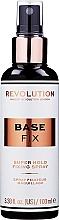 Парфюмерия и Козметика Фиксатор за грим - Makeup Revolution Base Fix Makeup Fixing Spray