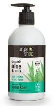 "Парфюми, Парфюмерия, козметика Успокояващ сапун за ръце ""Барбадос Алое"" - Organic Shop Organic Aloe Vera and Milk Hand Soap"