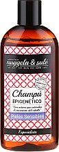 Парфюмерия и Козметика Епигенетичен шампоан за чувствителен скалп - Nuggela & Sule' Epigenetic Shampoo Sensitive Skin