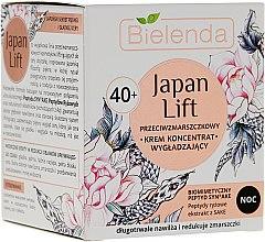 Парфюми, Парфюмерия, козметика Нощен изглаждащ крем против бръчки 40+ - Bielenda Japan Lift Night Cream 40+